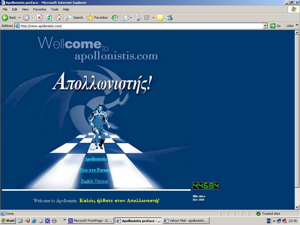 site apollonistis 2000