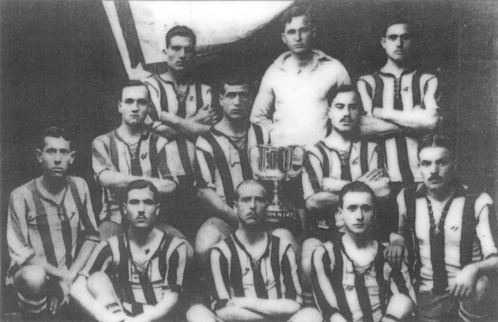 1919 ο ΑΠΟΛΛΩΝ, πρωταθλητής στη Σμύρνη