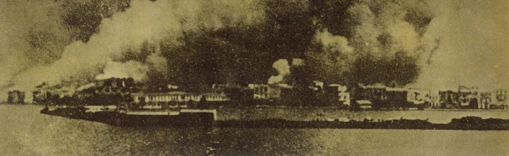 1922 η Ελληνική Σμύρνη στις φλόγες